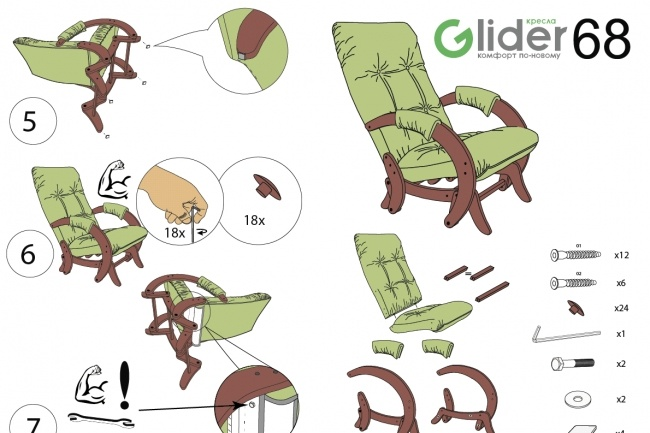 Схема, инструкция сборки мебели 36 - kwork.ru