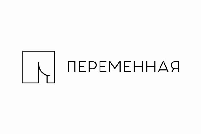 Отрисовка в векторе 4 - kwork.ru