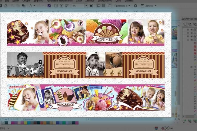 Разработка листовки или флаера. Результативно 5 - kwork.ru