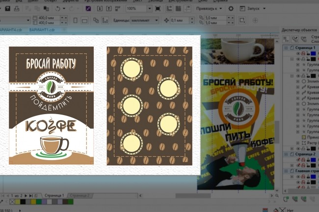 Разработка листовки или флаера. Результативно 3 - kwork.ru