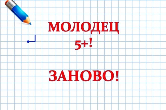 Разработаю игру 3 - kwork.ru