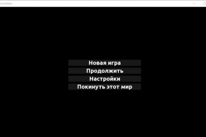 Разработаю игру 1 - kwork.ru