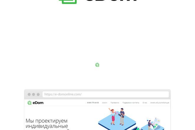 Разработка логотипа для сайта и бизнеса. Минимализм 94 - kwork.ru