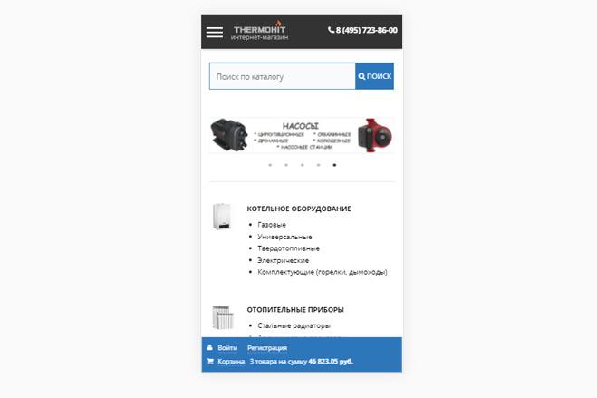 Адаптация сайта под мобильные устройства 53 - kwork.ru