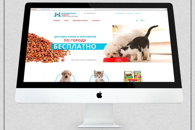 Дизайн баннеров для сайта 3 - kwork.ru