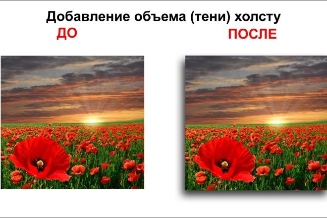 Обработка фото 2 - kwork.ru