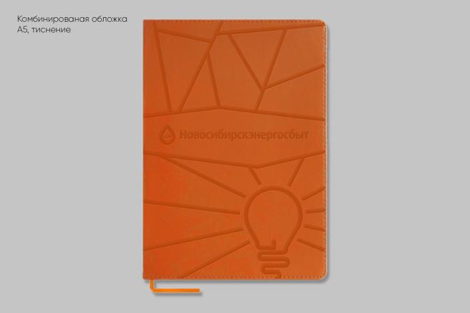 Разработаю дизайн листовки, флаера 40 - kwork.ru