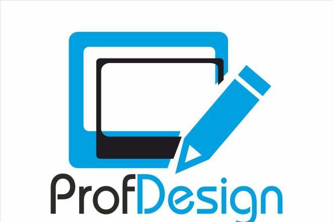 Разработка логотипа С Нуля, исходные Файлы В подарок 3 - kwork.ru