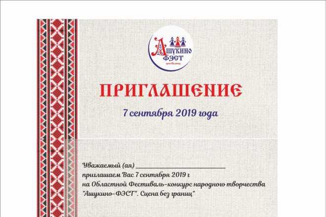 Векторизация файла, логотипа, отрисовка эскиза 21 - kwork.ru