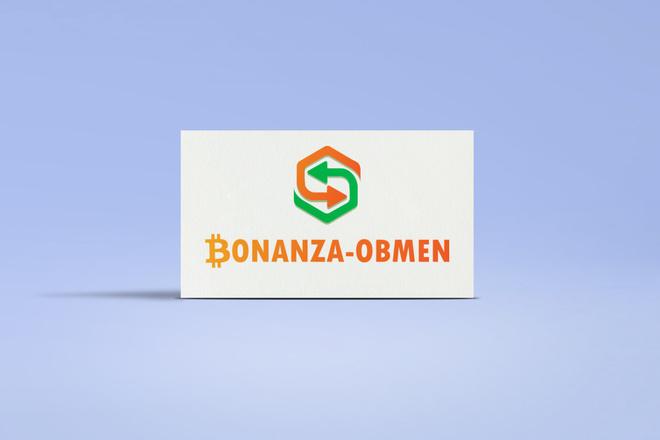 Разработаю стильный логотип для Вашего бизнеса 29 - kwork.ru