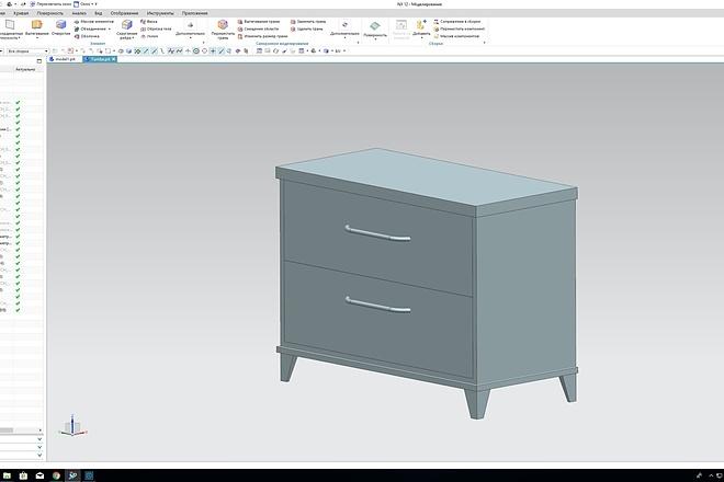 3D модели. Визуализация. Анимация 71 - kwork.ru