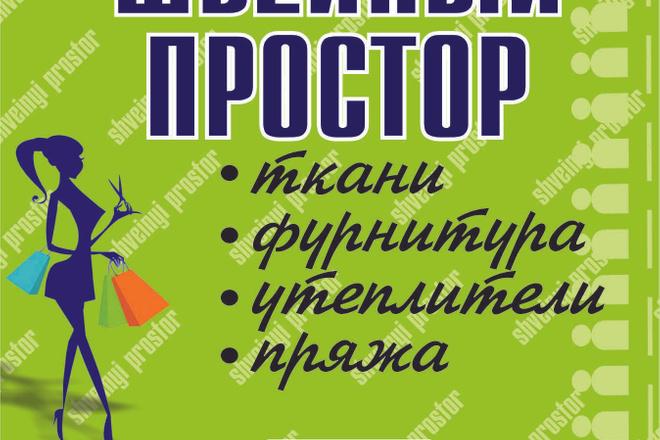 Оформлю ваше сообщество ВК 42 - kwork.ru