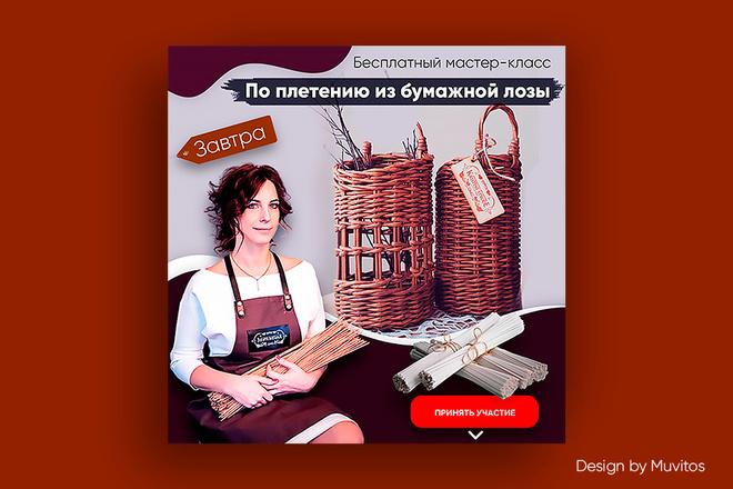 Креативы, баннеры для рекламы FB, insta, VK, OK, google, yandex 16 - kwork.ru