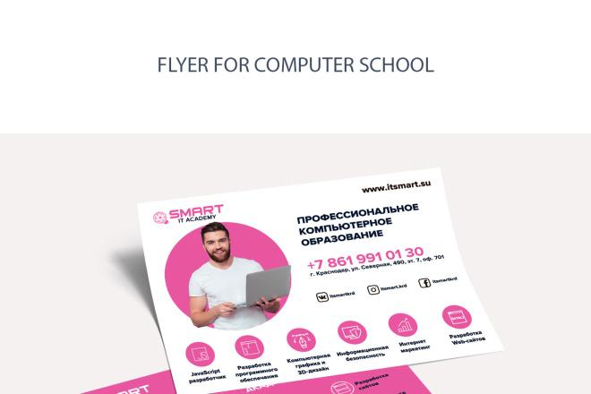 Разработаю листовку, флаер 6 - kwork.ru