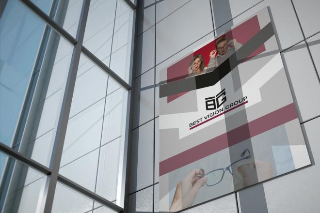 Лого бук - 1-я часть Брендбука 107 - kwork.ru