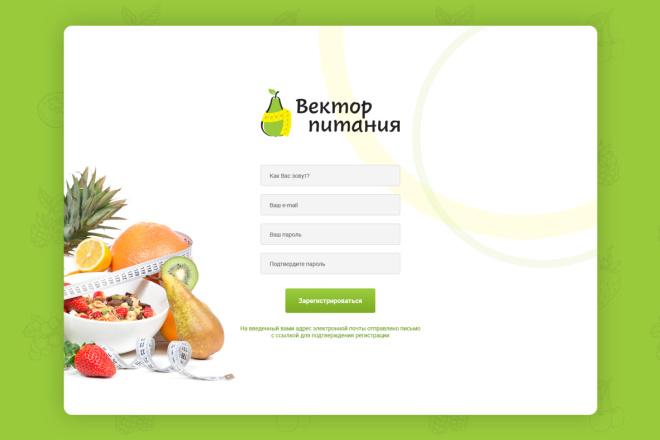 Сделаю верстку любой сложности 36 - kwork.ru