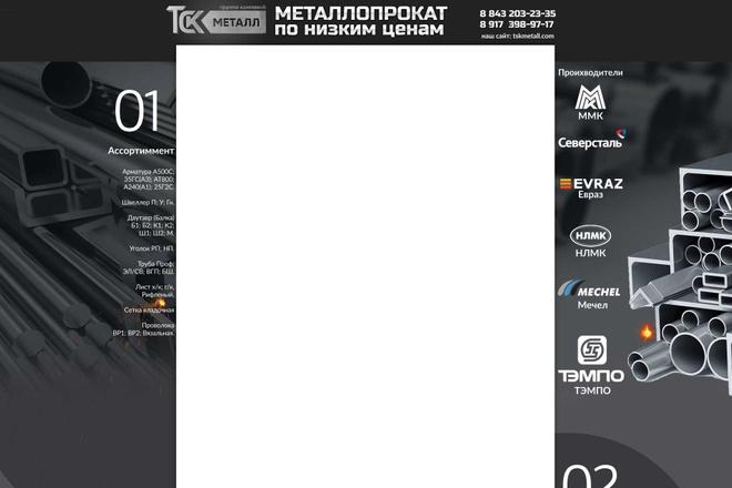 Фон для магазина на Авито. ру 99 - kwork.ru