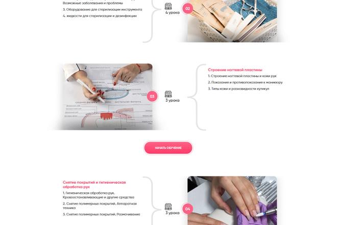Верстка с Вашего любого макета или же с картинки 15 - kwork.ru