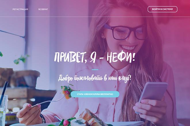 Верстка страницы html + css из макета PSD или Figma 18 - kwork.ru
