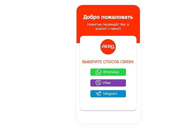 Верстка страницы html + css из макета PSD или Figma 14 - kwork.ru