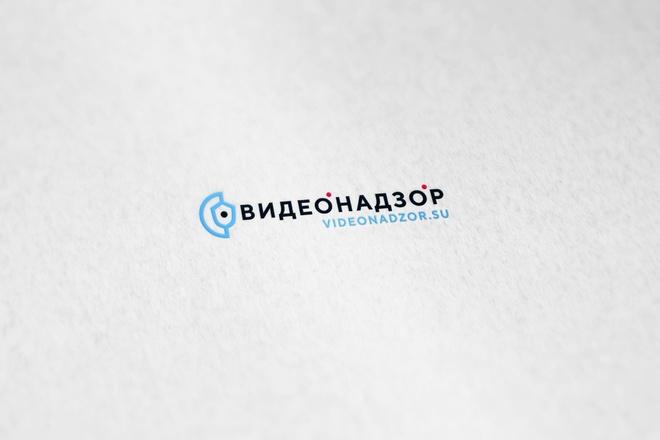 Создам логотип в нескольких вариантах 45 - kwork.ru