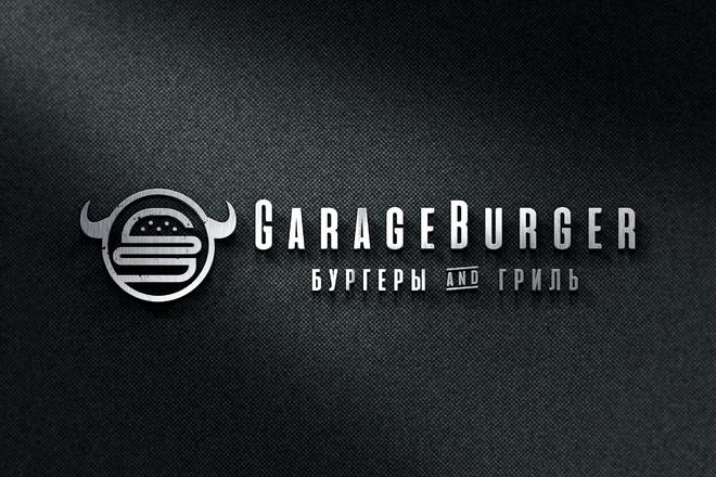 Создам логотип в нескольких вариантах 44 - kwork.ru