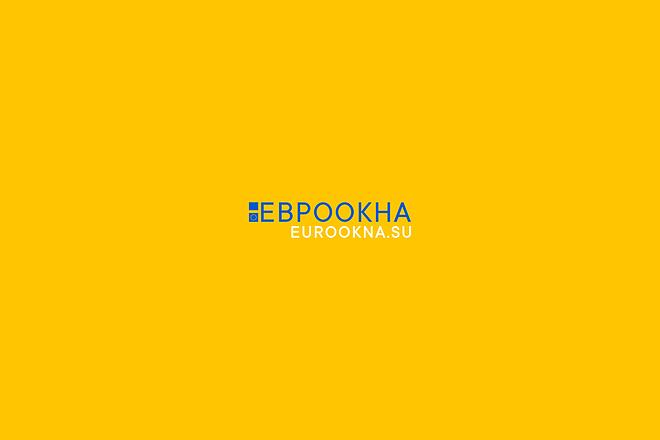 Создам логотип в нескольких вариантах 42 - kwork.ru