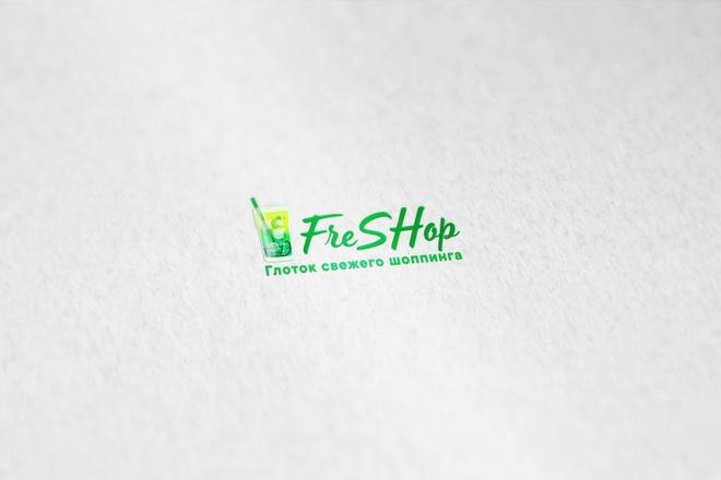 Создам логотип в нескольких вариантах 41 - kwork.ru