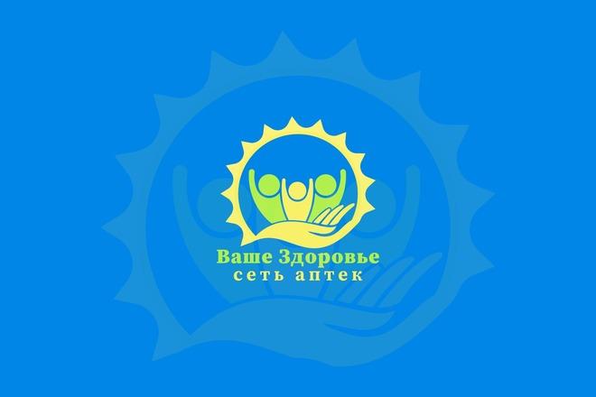 Создам логотип в нескольких вариантах 40 - kwork.ru