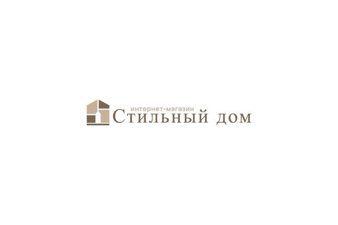Создам логотип в нескольких вариантах 39 - kwork.ru