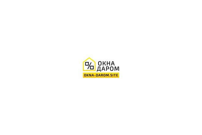 Создам логотип в нескольких вариантах 38 - kwork.ru