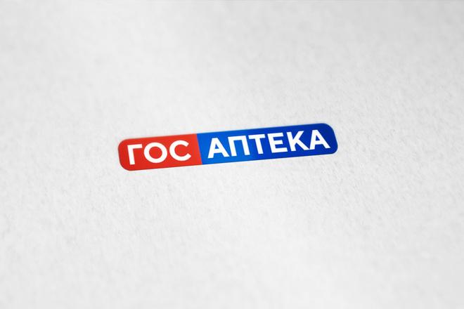 Создам логотип в нескольких вариантах 35 - kwork.ru