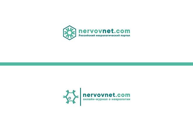 Создам логотип в нескольких вариантах 34 - kwork.ru