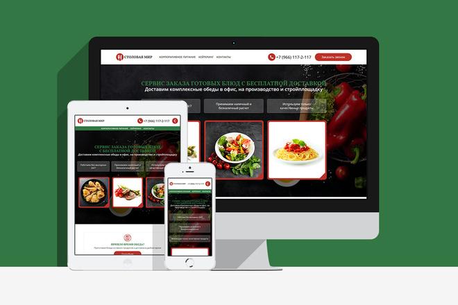 Создам сайт на WordPress с уникальным дизайном, не копия 21 - kwork.ru