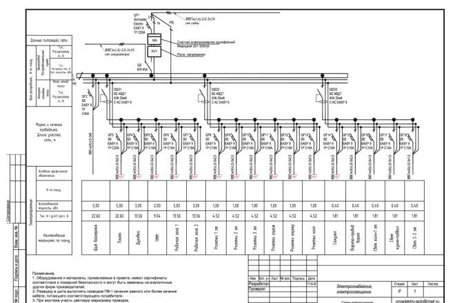 Выполню однолинейную схему электроснабжения 4 - kwork.ru
