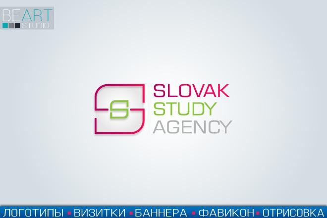 Создам качественный логотип, favicon в подарок 26 - kwork.ru