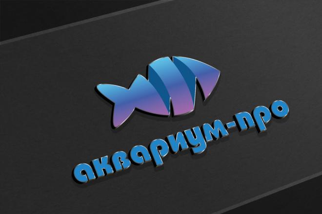 Логотип новый, креатив готовый 34 - kwork.ru