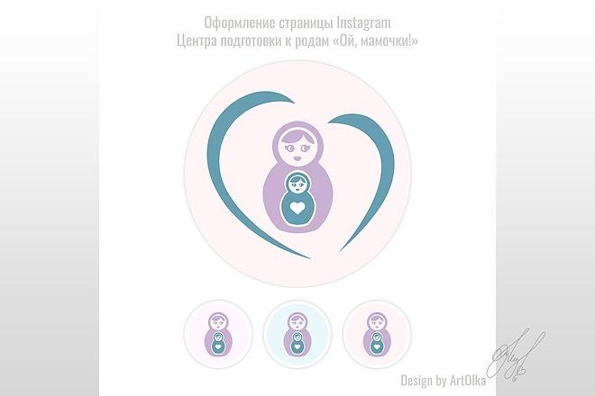 Дизайн для Инстаграм 30 - kwork.ru