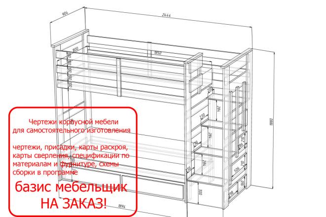 Проект корпусной мебели, кухни. Визуализация мебели 4 - kwork.ru