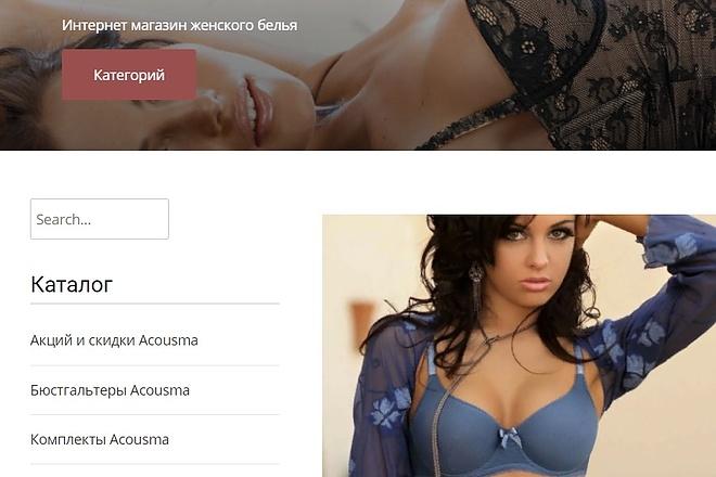 49 премиум тем Вордпресс для интернет-магазина на WooCommerce 6 - kwork.ru