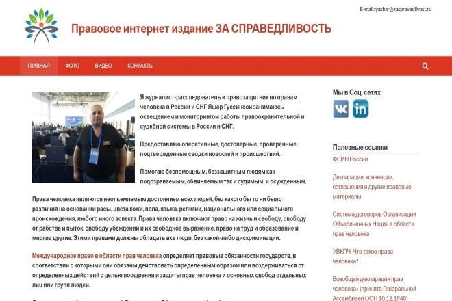 Создам сайт-визитку недорого 7 - kwork.ru
