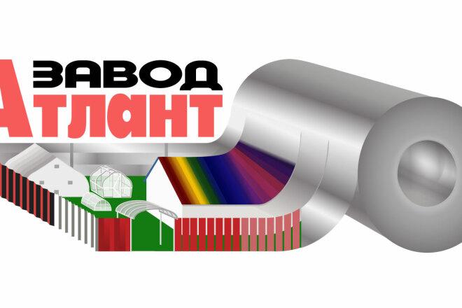 Отрисовка логотипа в векторе 2 - kwork.ru