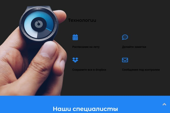 Лендинг под ключ на CMS WordPress или Joomla 1 - kwork.ru