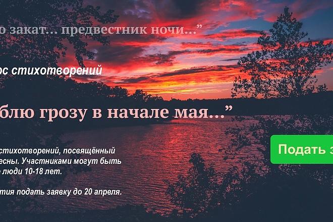 Разработка Landing Page на Tilda 3 - kwork.ru