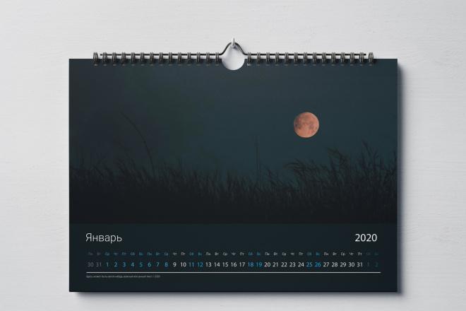 Календарь настенный постер или перекидной 2 - kwork.ru