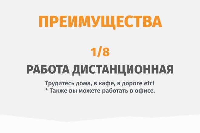 Копирование Landing Page 5 - kwork.ru