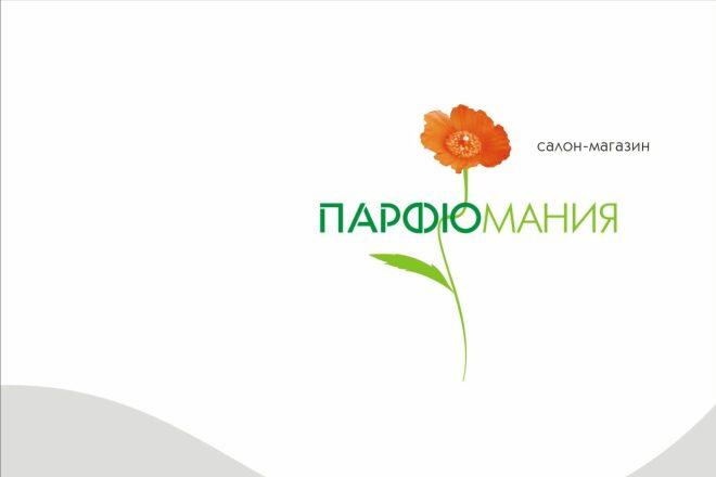 Логотип. Профессионально. Качественно. Недорого 14 - kwork.ru