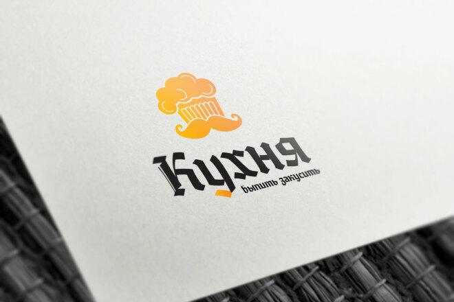 Логотип 3 варианта. Уникальный и современный логотип 2 - kwork.ru