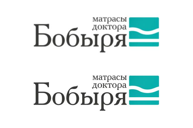 Отрисую в вектор 6 - kwork.ru