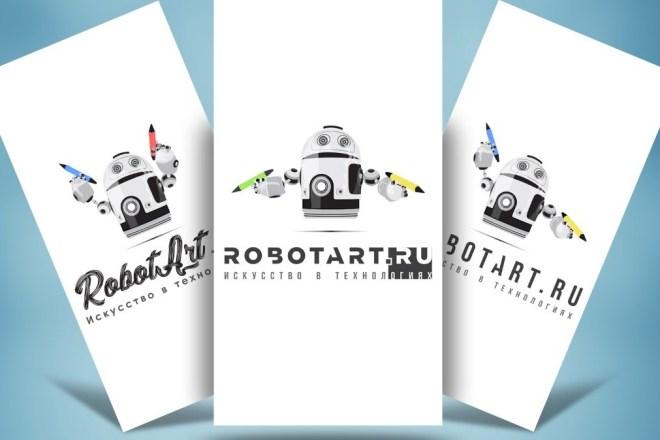 Нарисую удивительно красивые логотипы 26 - kwork.ru